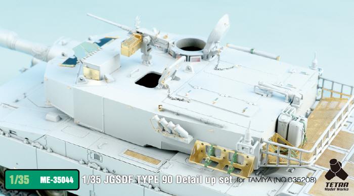 ME35044_12.jpg