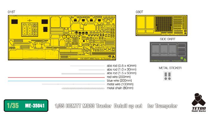 ME35041_12.jpg