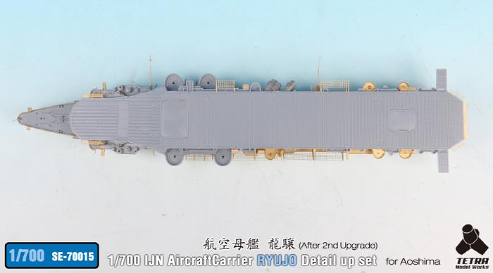SE70015_16.jpg