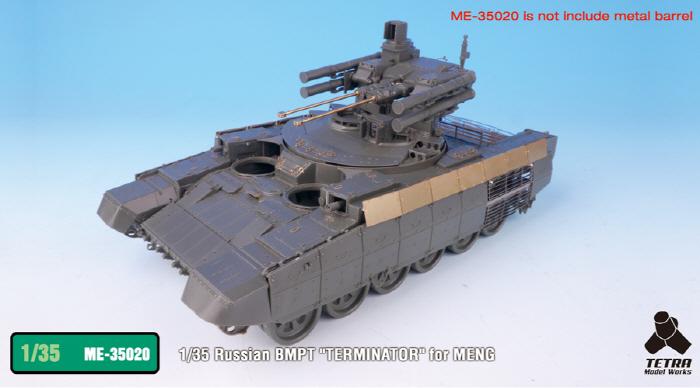 ME35020_06.jpg