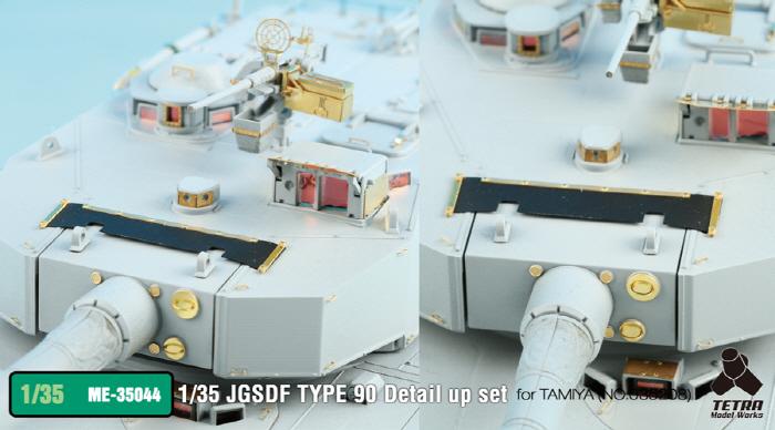 ME35044_07.jpg