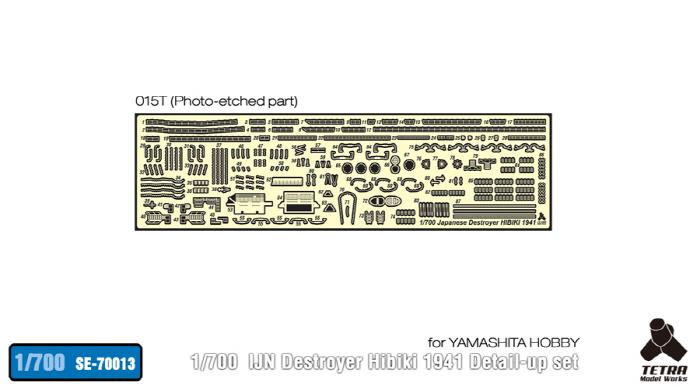 SE70013_10.jpg