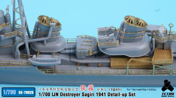 SE70025_05.jpg