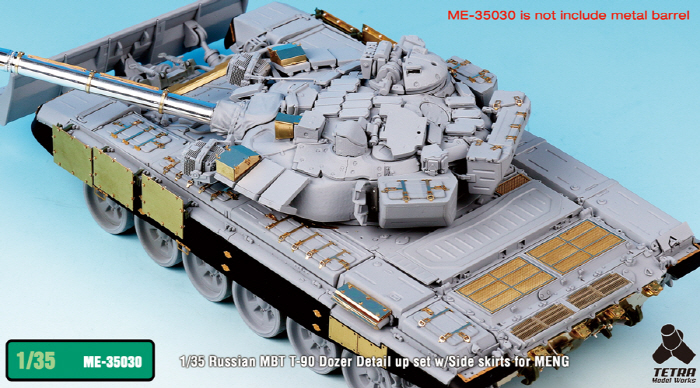ME35030_02.jpg