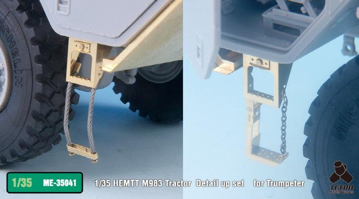 ME35041_10.jpg