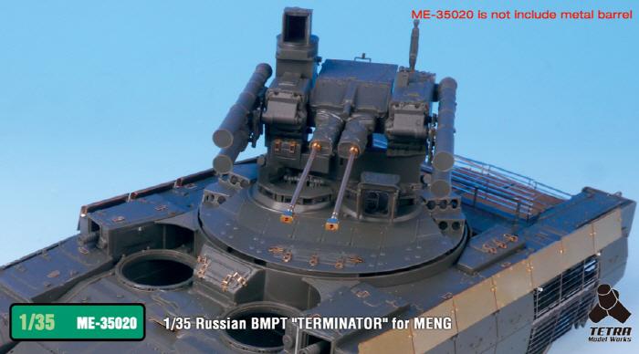 ME35020_04.jpg