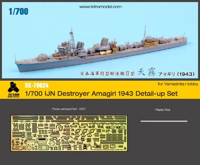 SE70024_00.jpg