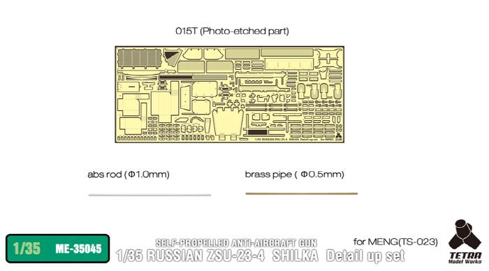 ME35045_11.jpg