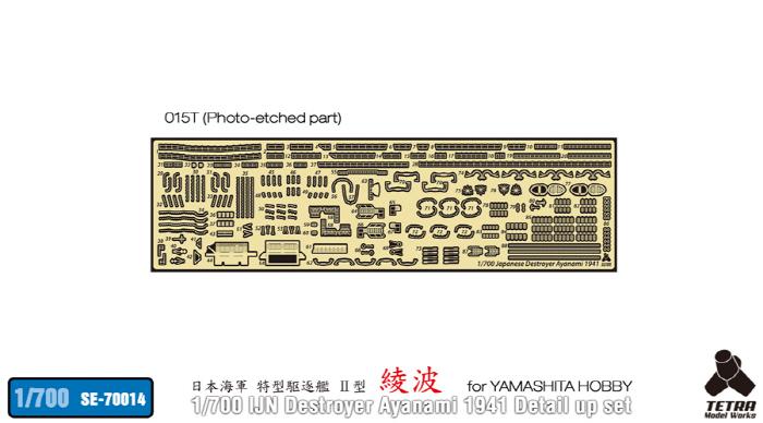 SE70014_13.jpg
