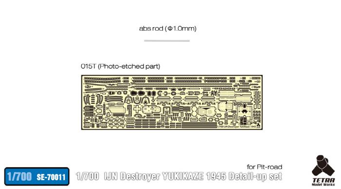 SE70011_11.jpg